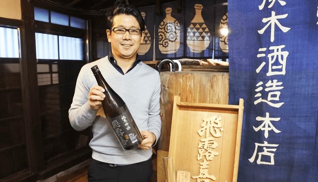 福島県・廣木酒造本店の廣木さん