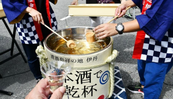 「全国一斉 日本酒で乾杯!2019」×「伊丹郷町酒ガイド2019」の鏡割り