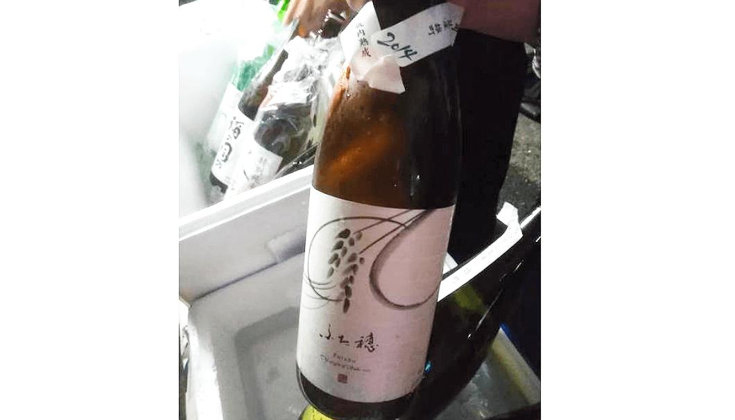 長龍酒造「ふた穂」