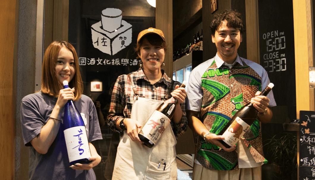 左から順に、「國酒文化振興酒場 佐賀」日本酒担当の澤柳麻理亜さん、店長・長郷章子さん、國酒文化振興協会・理事の上島亨さん
