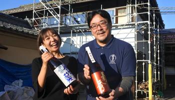 田澤麻里香さんと井出平専務
