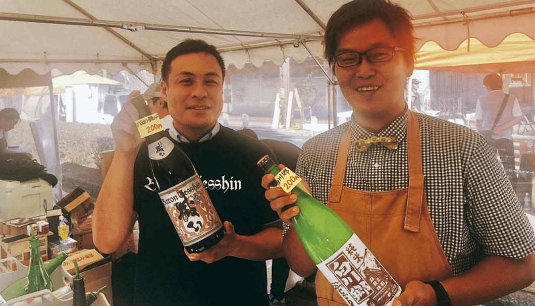 「メルカード de セイノー」の日本酒ブース