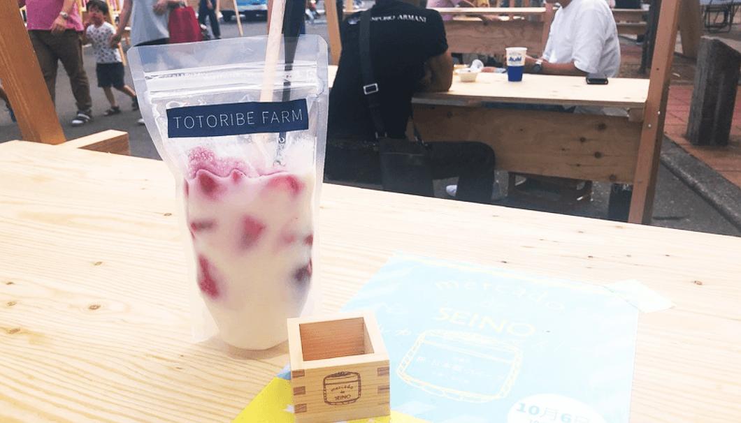「白川郷 純米にごり酒」(三輪酒造)×フレッシュフローズンいちご