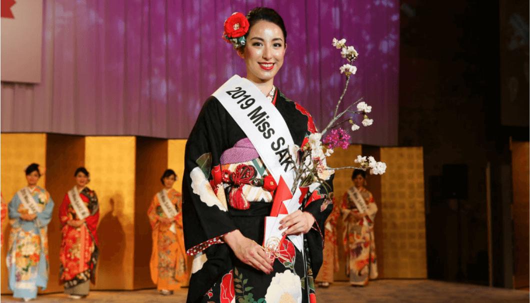 ミス日本酒2019グランプリの春田早重さん
