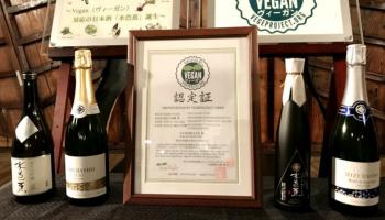 ヴィーガン認証を受けた永井酒造の「水芭蕉」