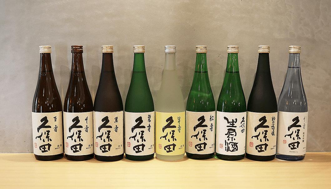 朝日酒造「久保田」のラインナップ