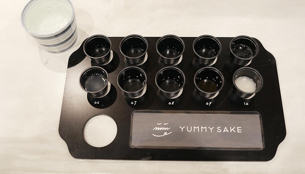 人工知能を用いた日本酒の味覚判定サービス「YUMMY SAKE」