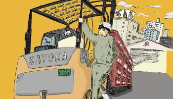 酒蔵の運搬道具
