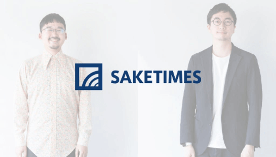 SAKETIMES salon