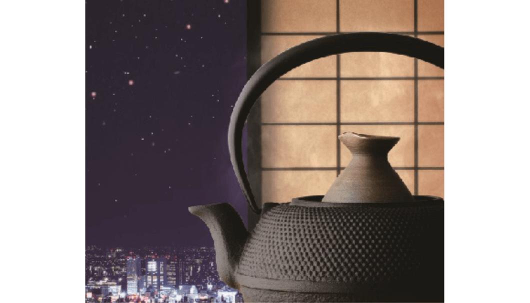 菊水が主催する燗酒をテーマとした酒育セミナーのイメージ画像