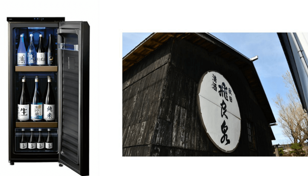 sakeprojectと飛良泉コラボ