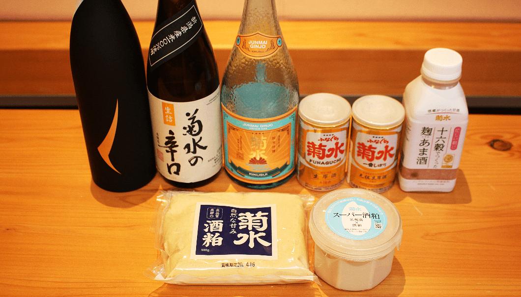菊水酒造が造る日本酒と酒粕、甘酒