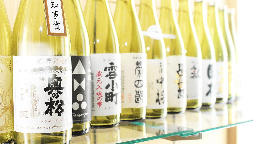 福島県秋季鑑評会の金賞受賞酒