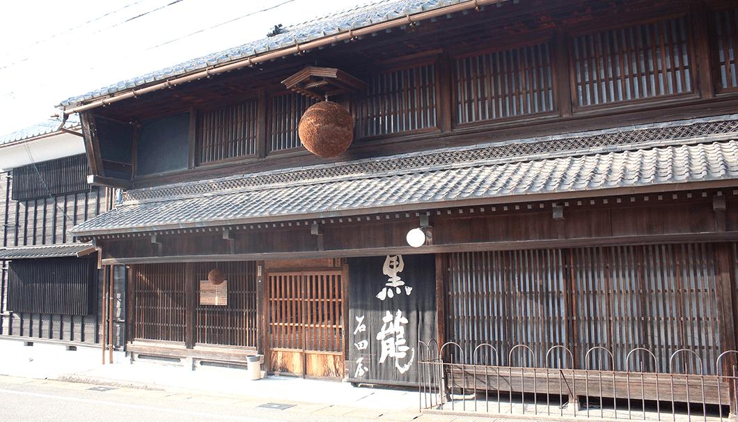 黒龍酒造の直営店「石田屋」