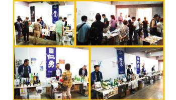 「第18回千葉県産酒フェア」の様子