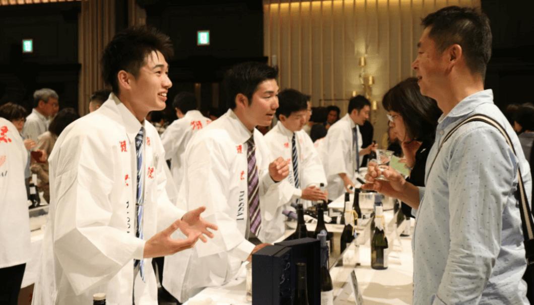 福岡獺祭の会