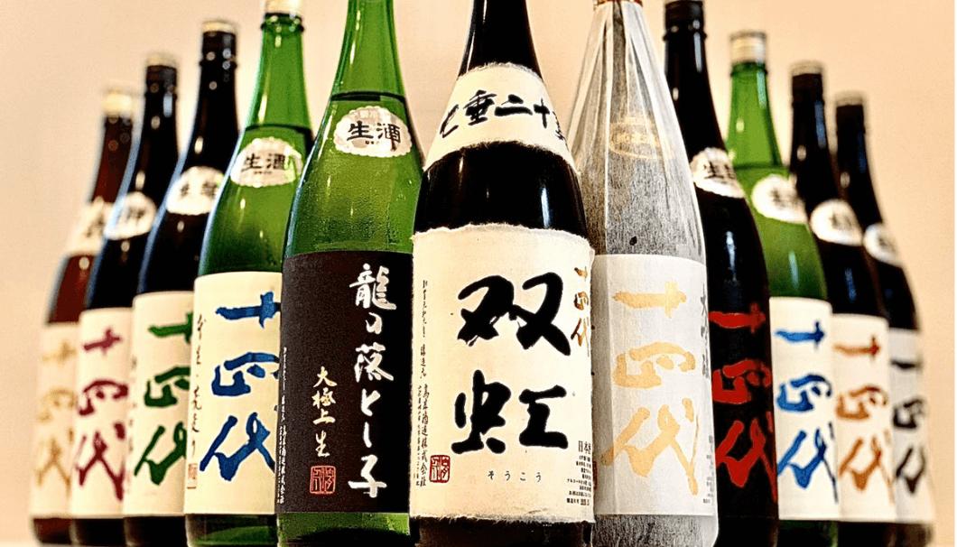 日本酒「十四代」が並ぶ