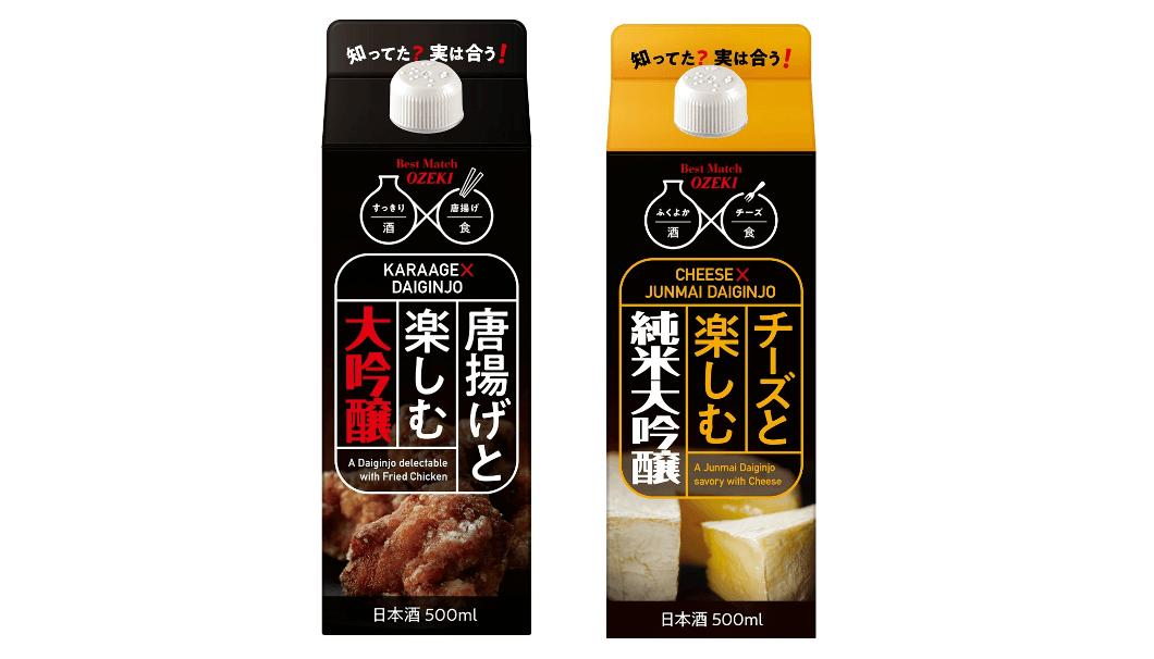 大関唐揚げチーズ