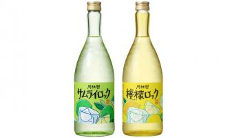 月桂冠株式会社(京都市伏見区)の日本酒ベースのリキュール「サムライロック」「檸檬(れもん)ロック」