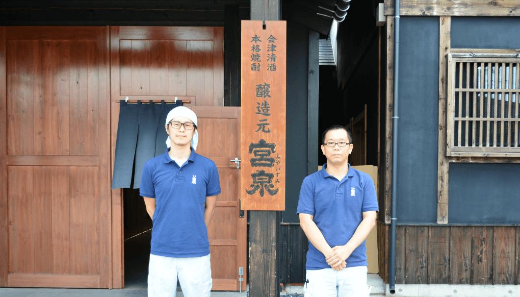 大和さんと山口さん