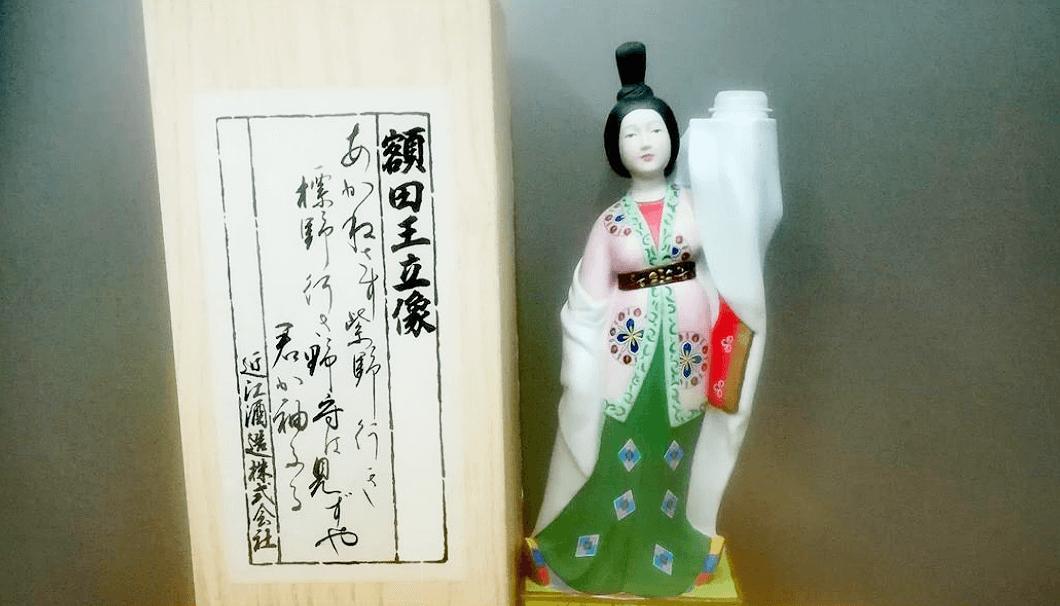 額田王立像