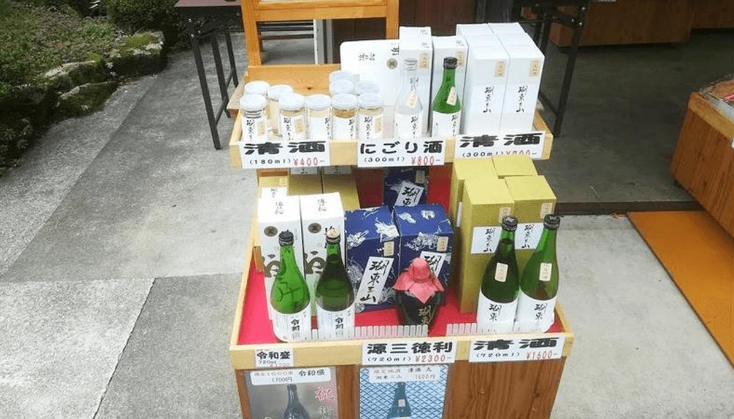 百済寺の売店コーナー