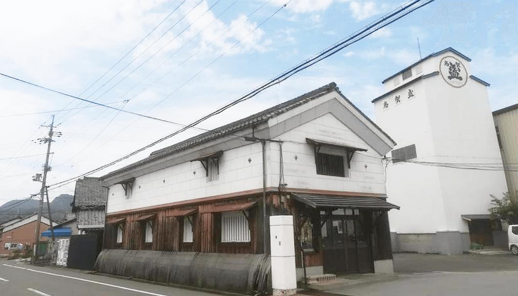 近江酒造の外観