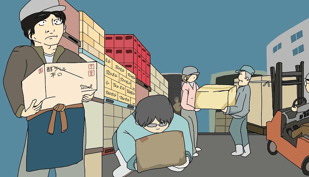 イラスト 酒蔵で働く蔵人たち