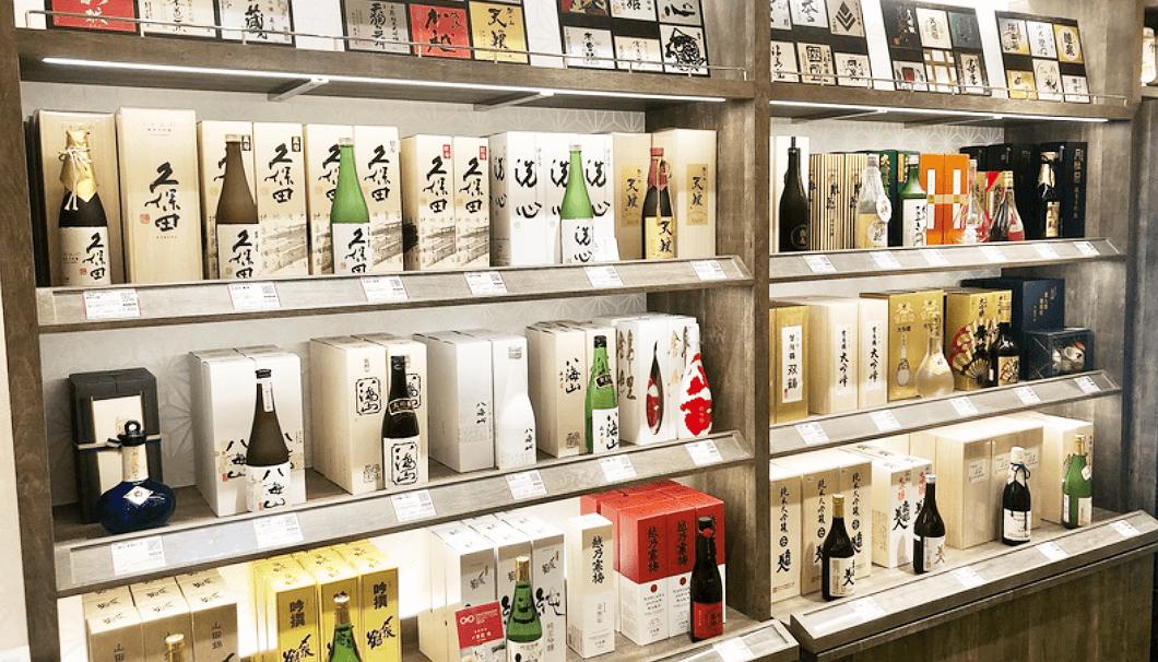 セントレア「空乃酒蔵」の日本酒売場