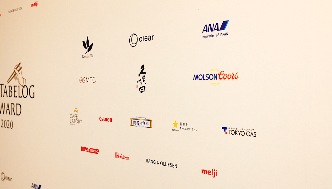 スポンサー企業のロゴ