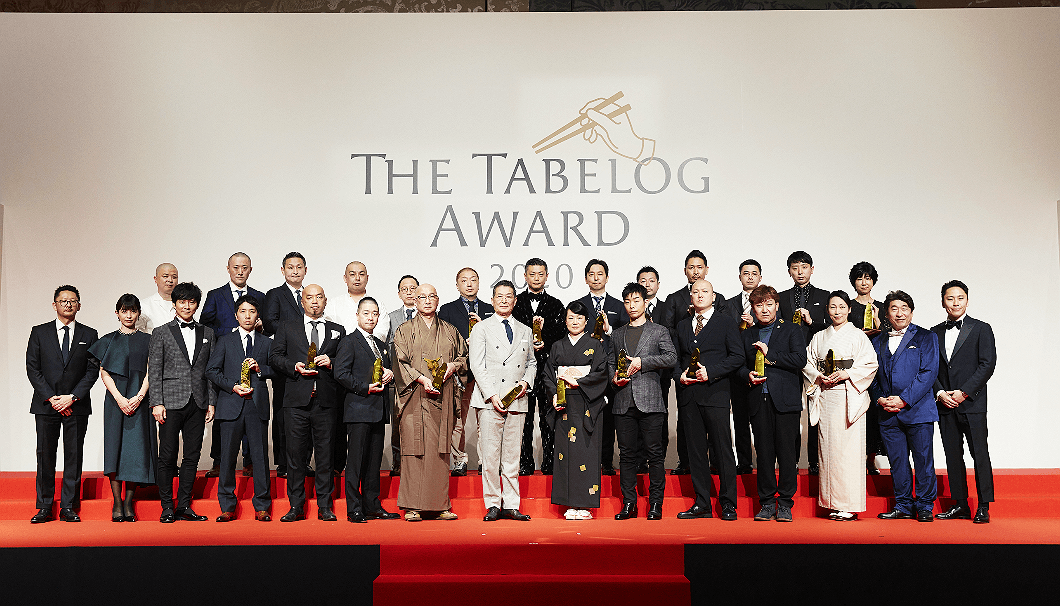 「食べログアワード2020」授賞式