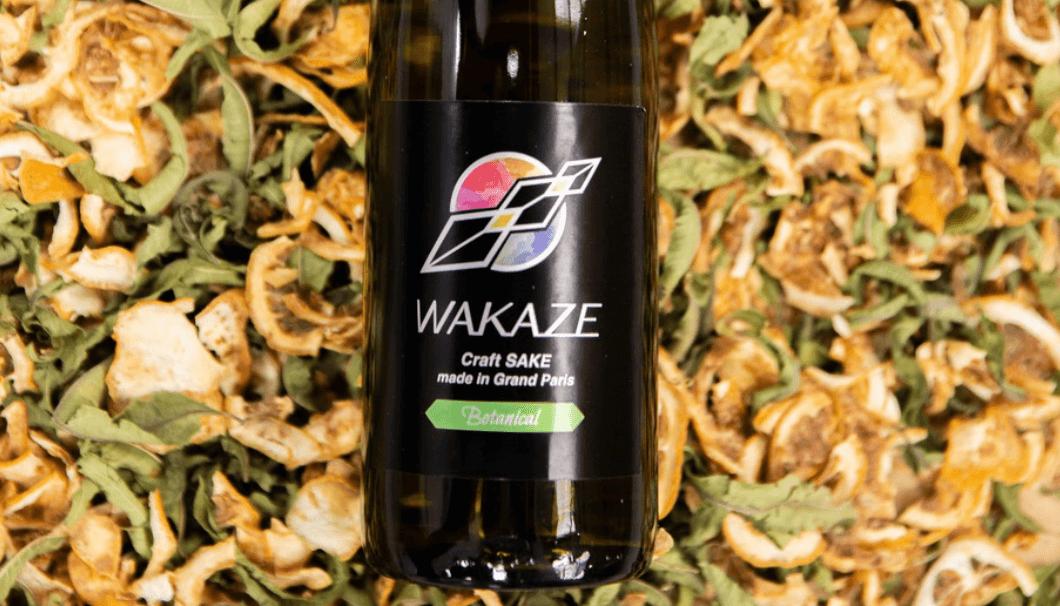 wakazeバーベナ