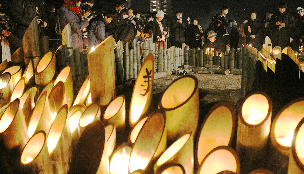 2020年1月17日、5時46分。神戸市の東遊園地で行われた鎮魂祭の様子