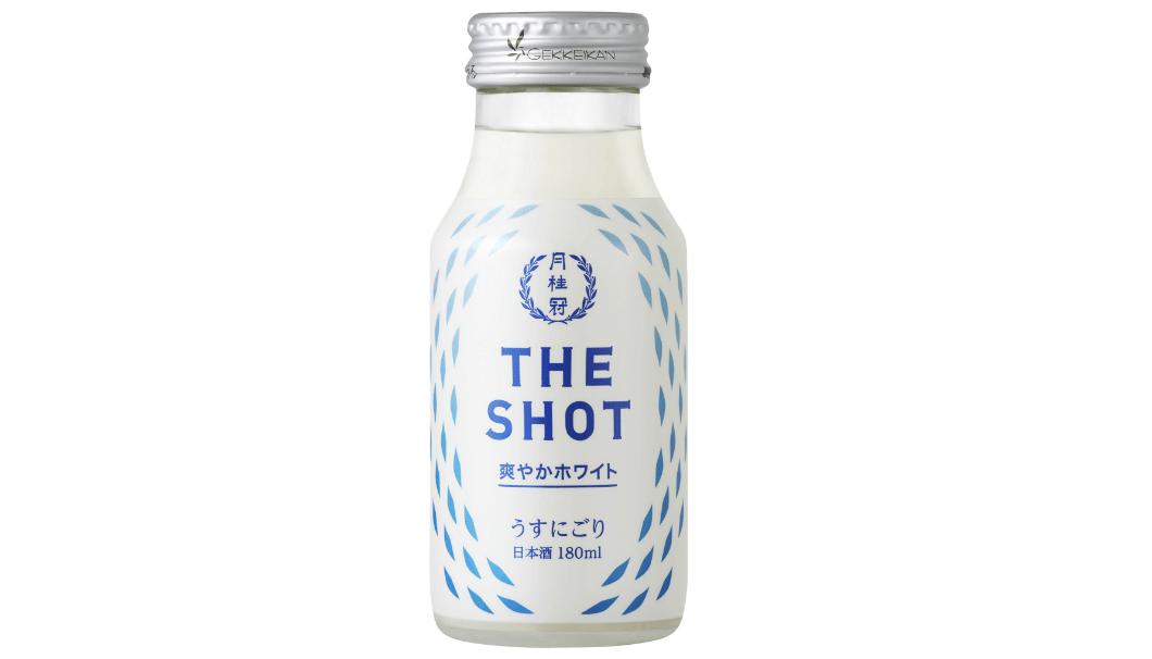 月桂冠「THE SHOT」シリーズに 新フレーバー登場! 「爽やかホワイト うすにごり」 振っておいしい、にごりのお酒 すっきりスイートテイスト