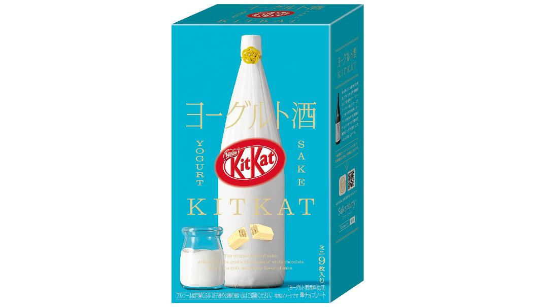 宮城県・新澤醸造店の銘酒「超濃厚ジャージーヨーグルト酒」の粉末酒を使用した「キットカット ミニ ヨーグルト酒」