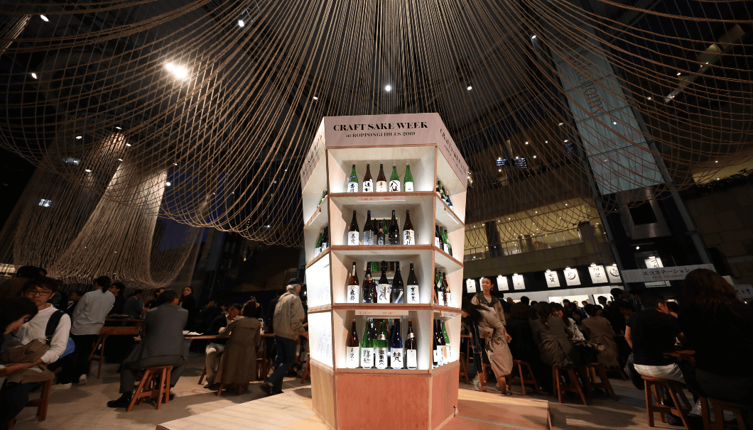 【開催延期】「CRAFT SAKE WEEK at ROPPONGI HILLS 2020」