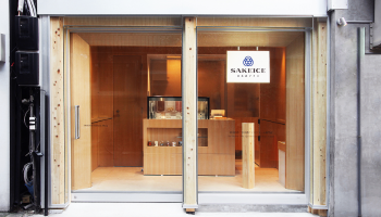 """日本酒をアイスクリームに練り込んだ""""本当の大人向け""""新体験アイスクリームの専門店「SAKEICE Asakusa shop」"""