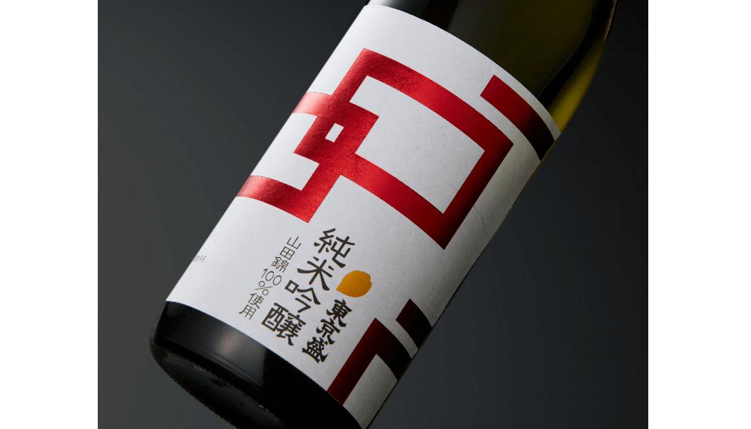 江戸文様の要素を取り入れ、「枡」をモチーフにスタイリッシュに仕上げた「東京盛」の純米吟醸(小山本家酒造)