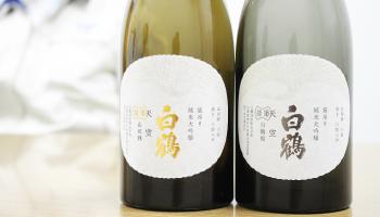 白鶴酒造「超特撰 白鶴 天空 袋吊り 純米大吟醸」