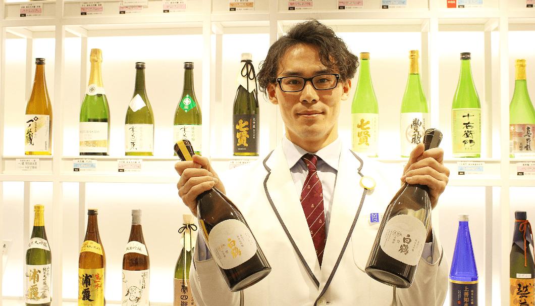 松屋銀座 和洋酒売場の三村洸平さん
