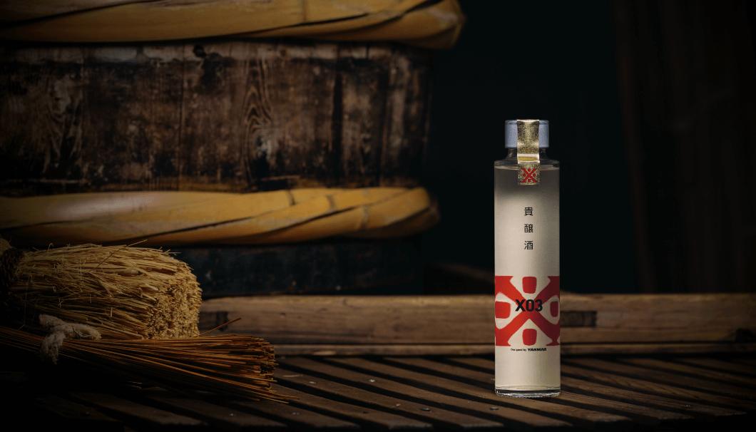 X03 貴醸酒 © 沢の鶴