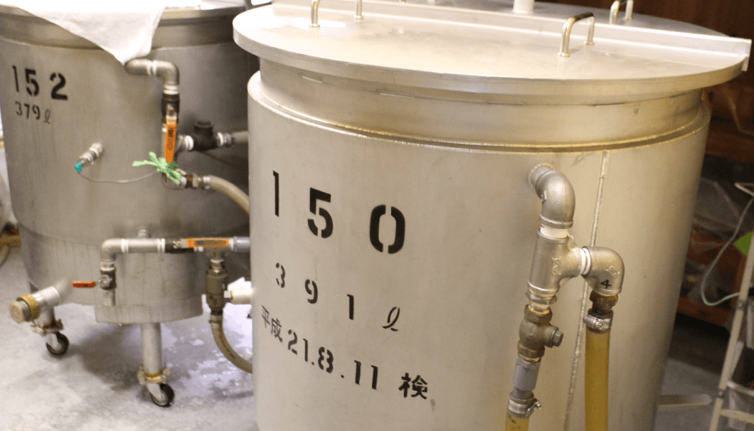 貴醸酒の仕込みに使ったタンク