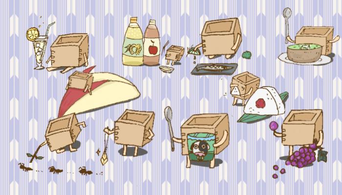 日本酒と酸の関係イラスト
