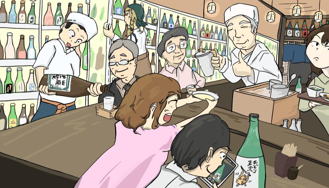 日本酒を楽しむ人たちのイラスト
