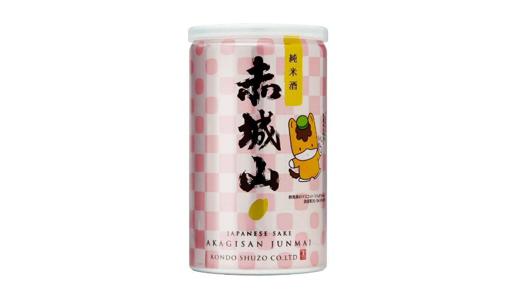 「赤城山 純米酒アルミ缶」の「ぐんまちゃんラベルバージョン」