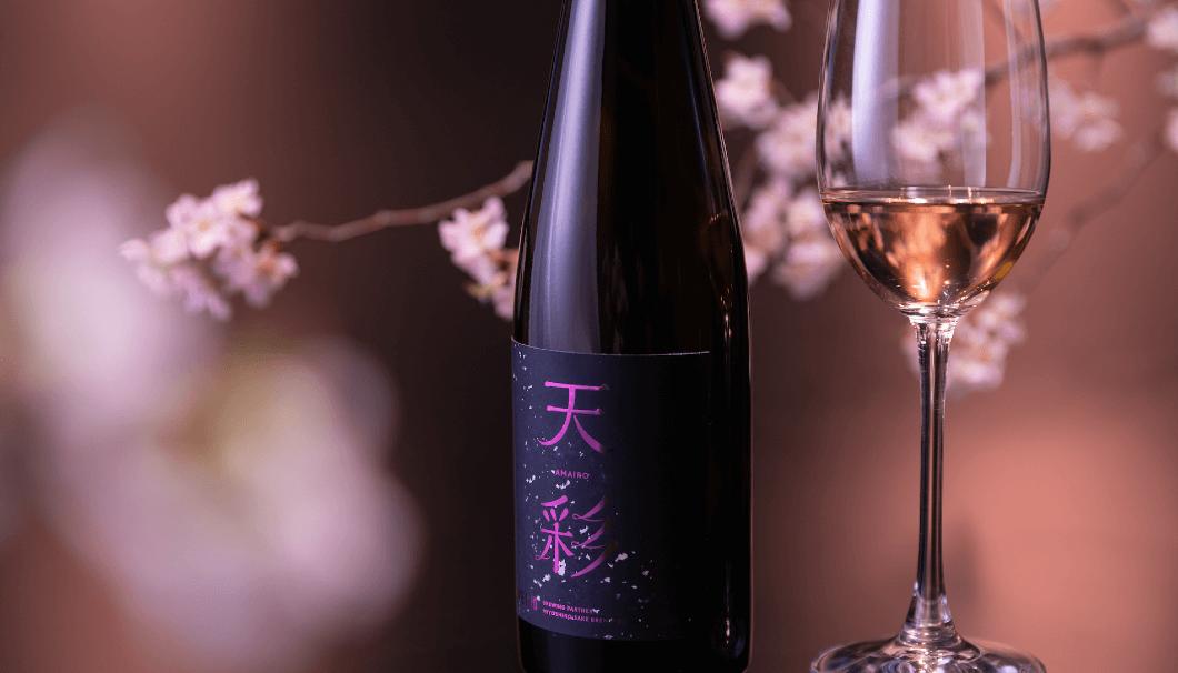 春の夜を彩る、至福のデザートSAKE『天彩 -amairo-』桜舞う2020年春ラベル