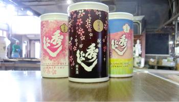 鈴木酒造店が製造する「秀よし『お花見缶』」