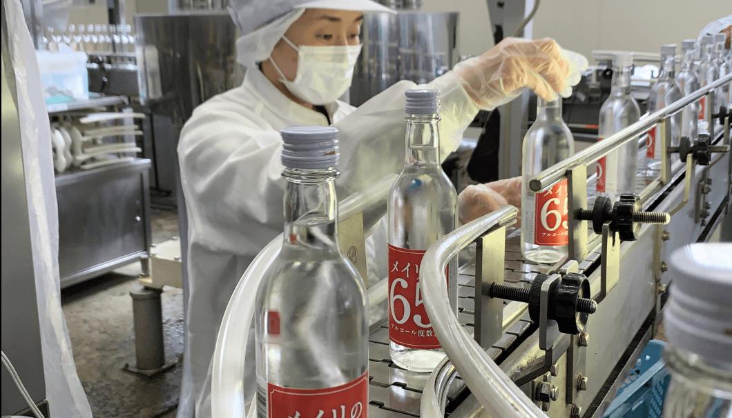 明利酒類株式会社(茨城県水戸市)の「メイリの65%」
