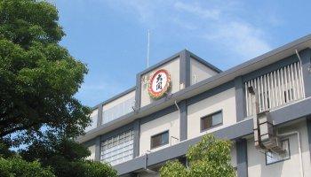 大関株式会社(兵庫県西宮市)