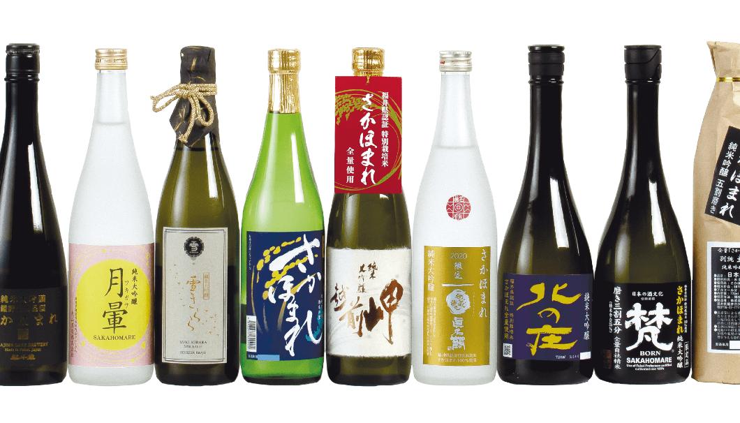 福井県酒造組合の17蔵元が新酒米「さかほまれ」を使った大吟醸酒